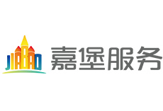 北京家政服务业信用体系表彰活动举办,嘉堡获评优秀企业