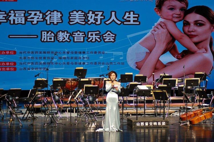 嘉堡医护进驻太原,亮相《幸福孕律 美好人生》千人胎教音乐会