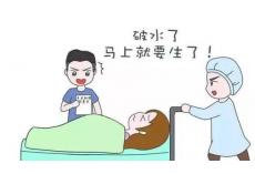 孕妇分娩前的五大征兆,一定要牢记!
