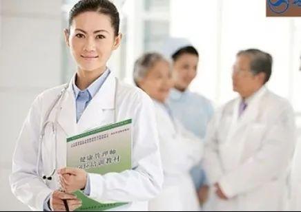 """揭秘!为什么健康管理师成为""""转行首选""""和""""黄金职业""""?"""