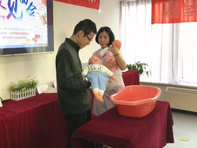 孕期手工制作DIY