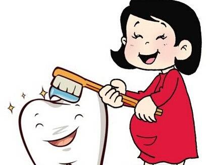 孕前口腔卫生